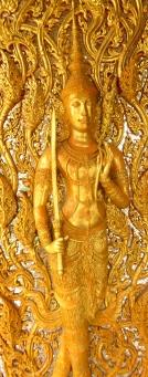 1. Tempel