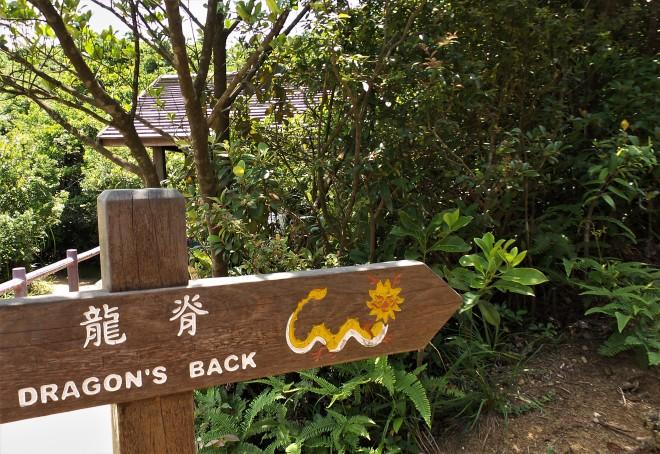 Dragon's Back Wanderung Hong Kong