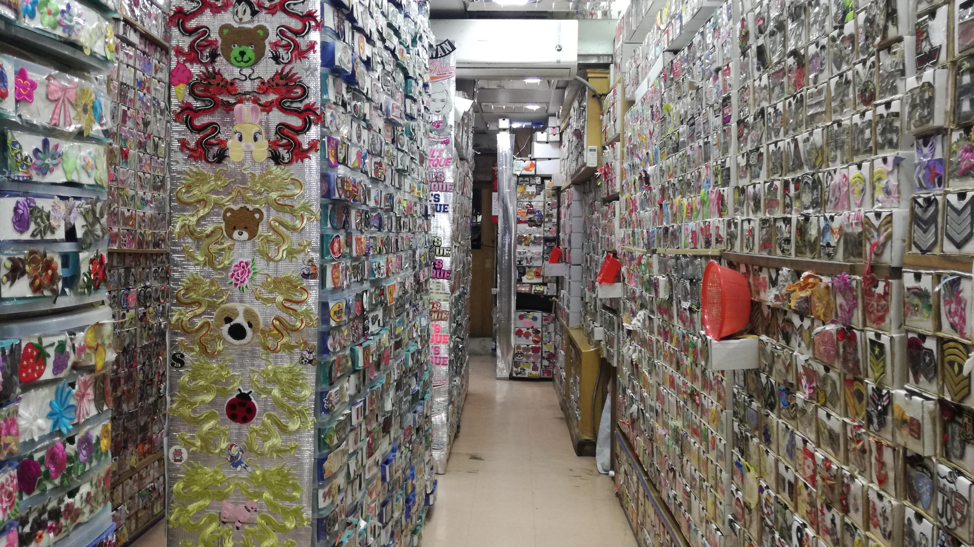 Mongkok Patches