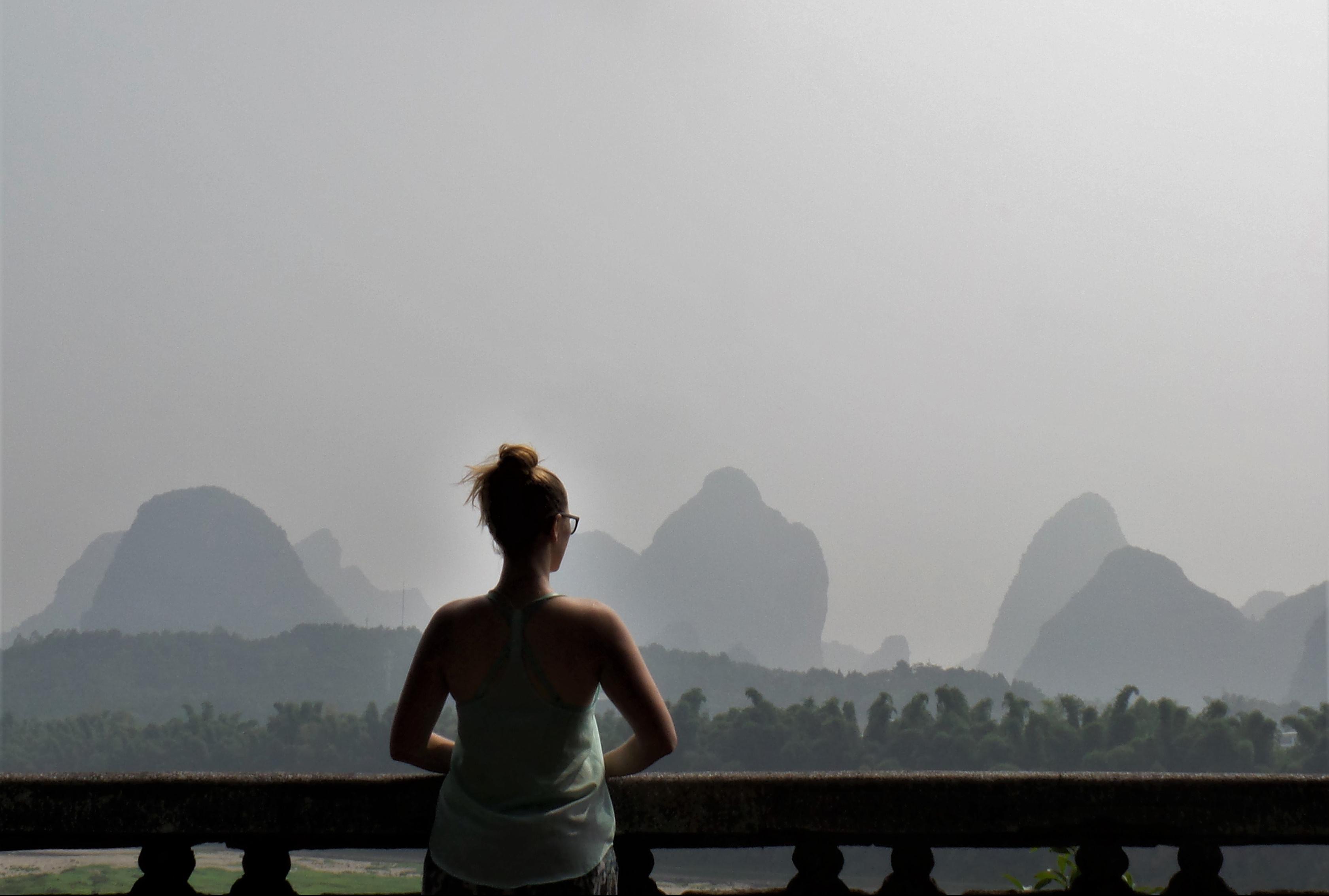 Aussicht Foto - China