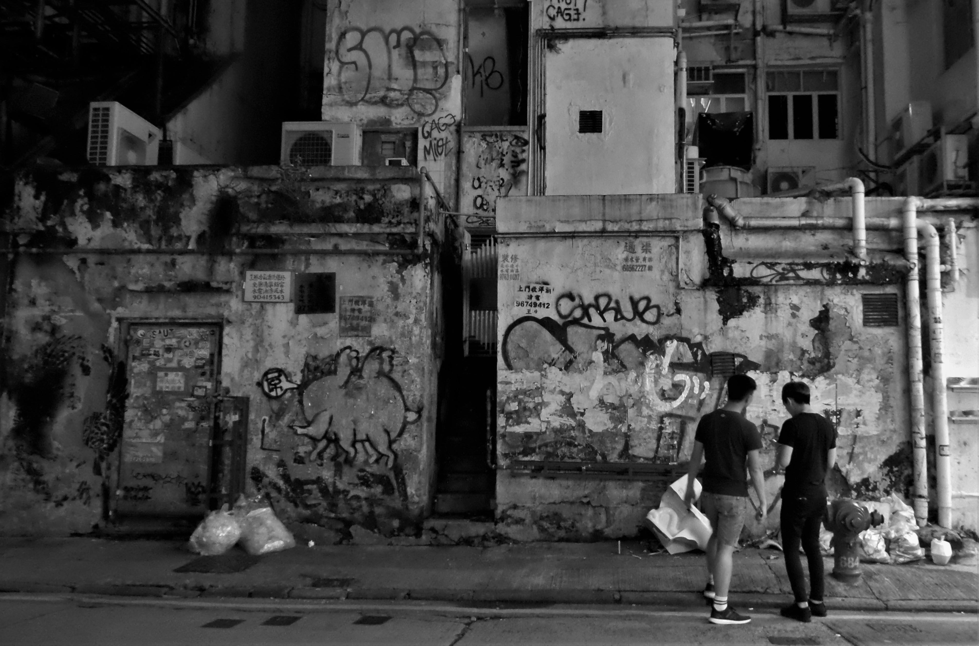 Schwarz-Weiß Foto - Hongkong