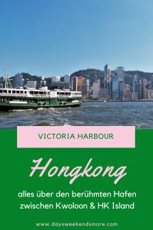 Victoria Harbour in Hongkong - hier findest du alle Infos, Tipps & Sehenswürdigkeiten zu Hongkongs berühmten Hafen.